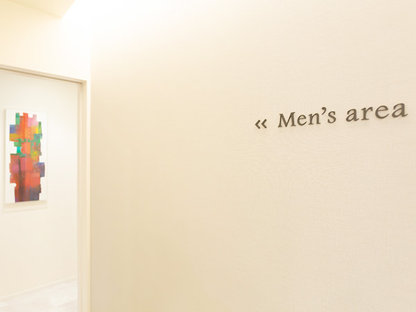 男性専用施術室